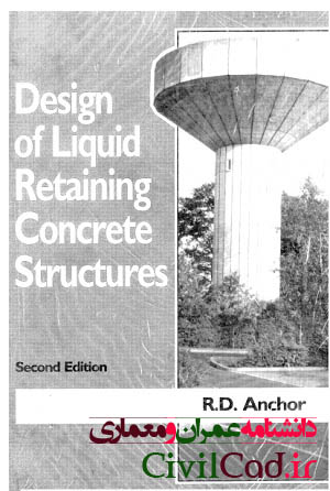 دانلود کتاب Design of Liquid Retaining Concrete Structures