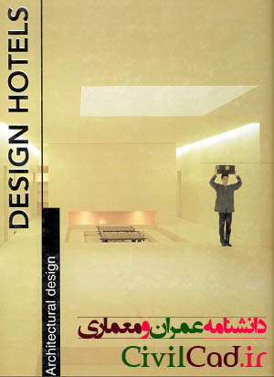 دانلود کتاب Design Hotels-Architectural Design
