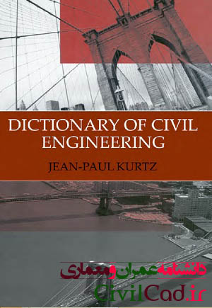 دانلود کتاب Dictionary of Civil Engineering